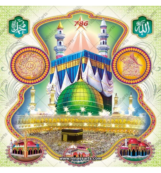 45037 Islamic/Muslim