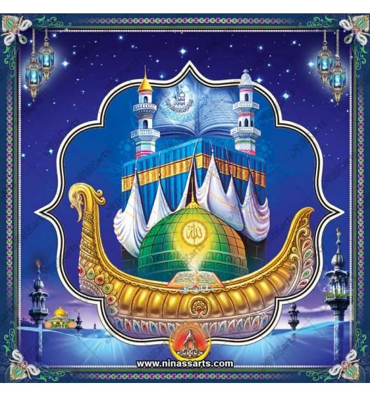45038 Islamic/Muslim