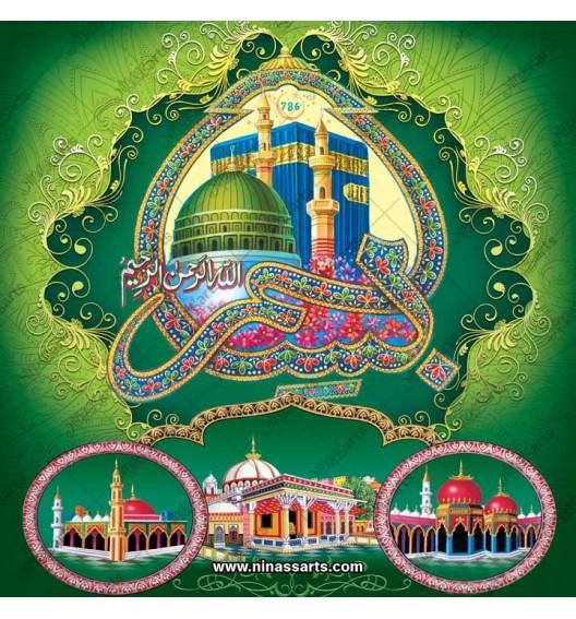 45040 Islamic/Muslim