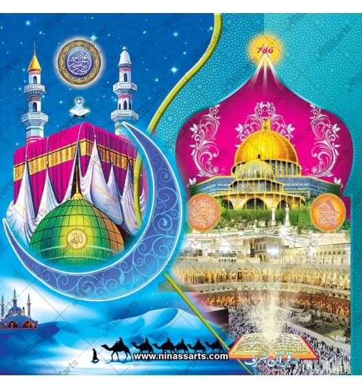 45044 Islamic/Muslim