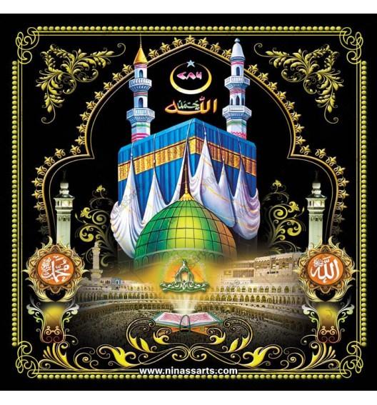 45046 Islamic/Muslim