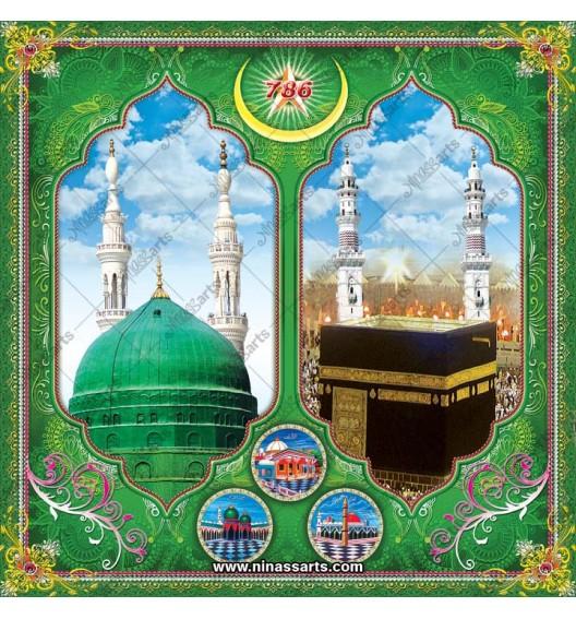 45047 Islamic/Muslim