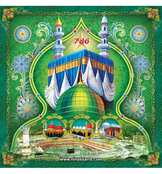 45048 Islamic/Muslim