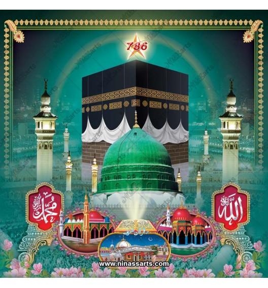 45050 Islamic/Muslim