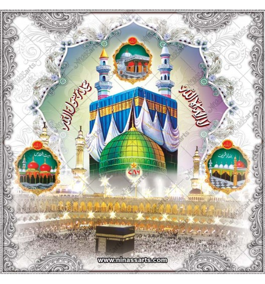 45054 Islamic/Muslim