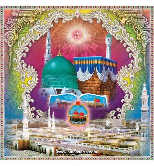 45055 Islamic/Muslim