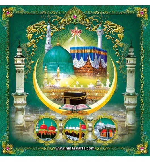 45056 Islamic/Muslim