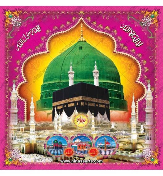 45058 Islamic/Muslim