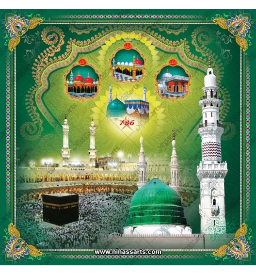 45059 Islamic/Muslim