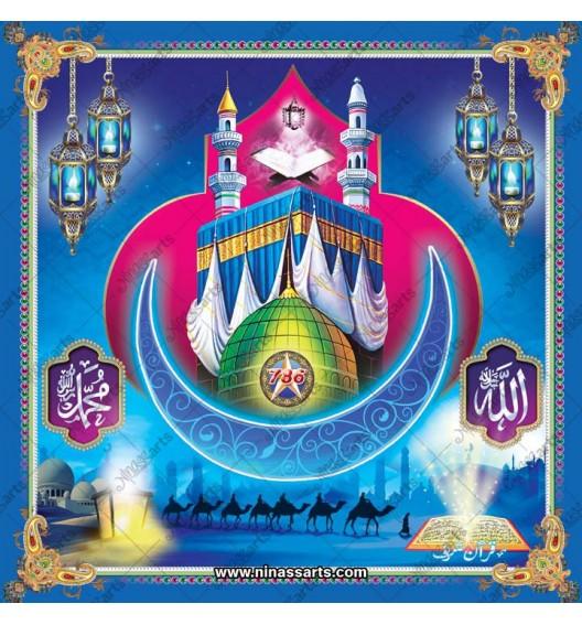 45060 Islamic/Muslim