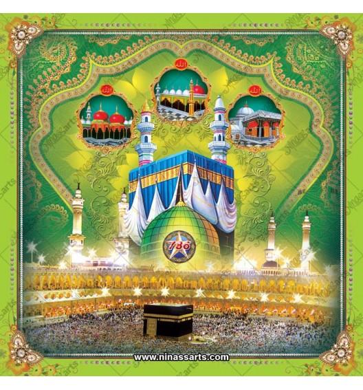 45061 Islamic/Muslim