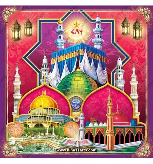 45062 Islamic/Muslim