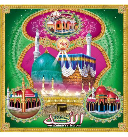 45063 Islamic/Muslim