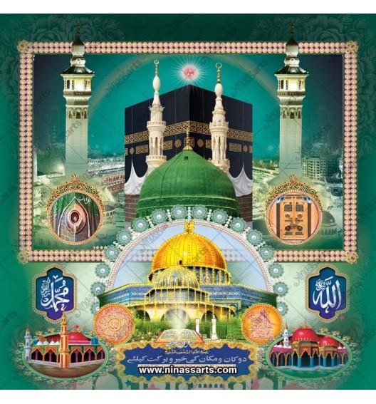 45064 Islamic/Muslim