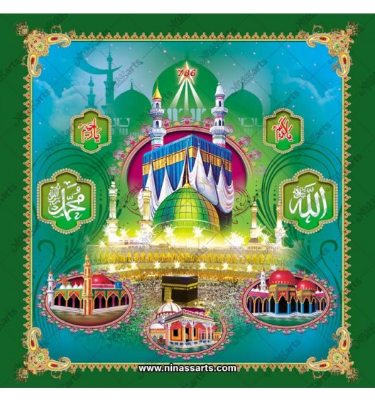 45066 Islamic/Muslim