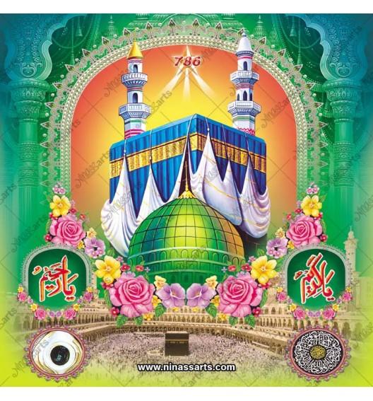 45067 Islamic/Muslim