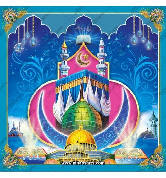 45071 Islamic/Muslim