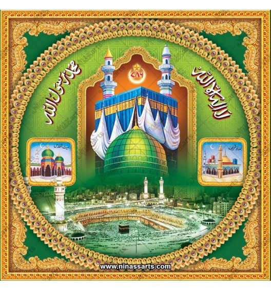 45075 Islamic/Muslim