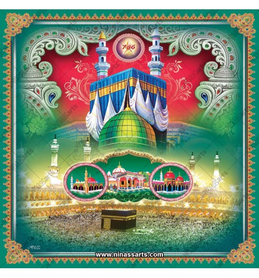 45079 Islamic/Muslim