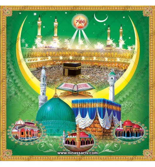 45081 Islamic/Muslim