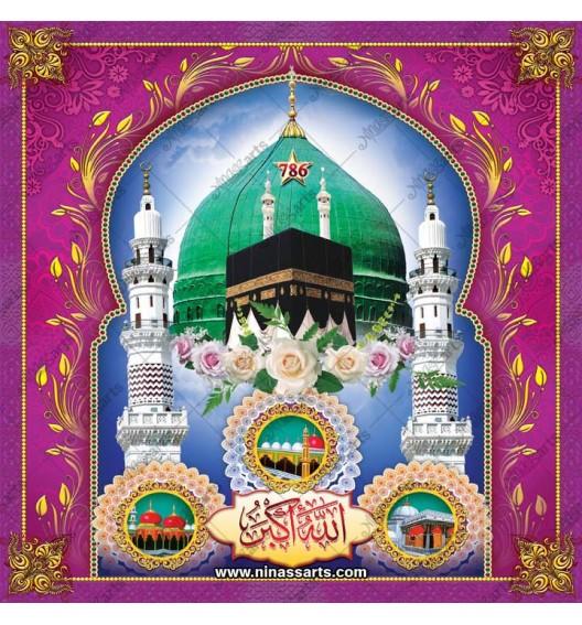 45084 Islamic/Muslim