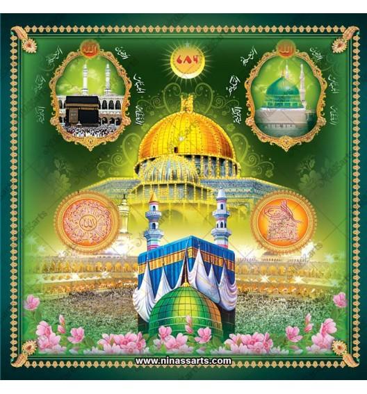45088 Islamic/Muslim