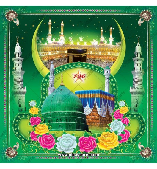 45090 Islamic/Muslim