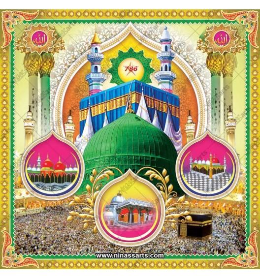 45092 Islamic/Muslim