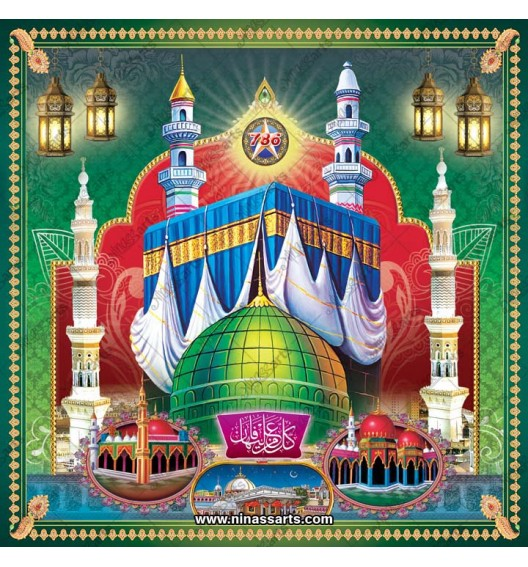 45094 Islamic/Muslim