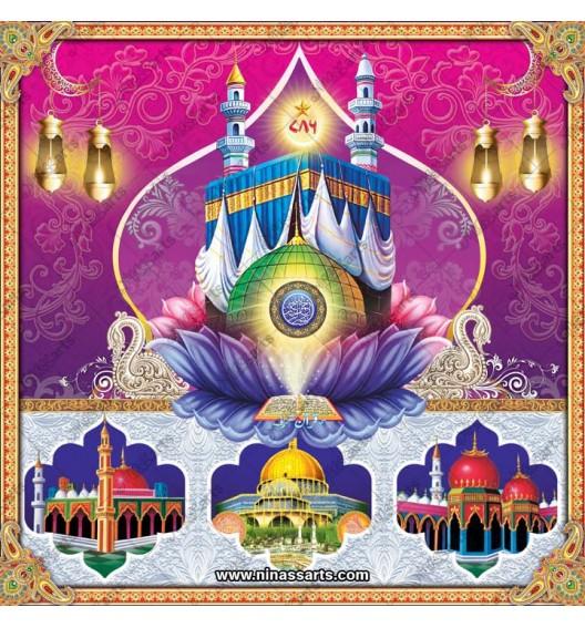 45096 Islamic/Muslim