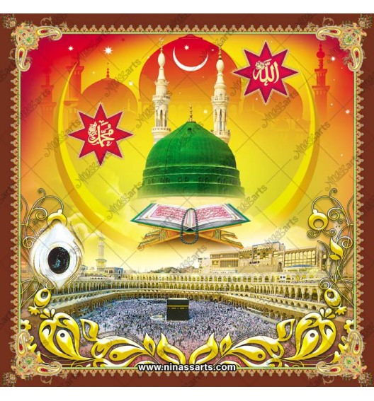 45099 Islamic/Muslim