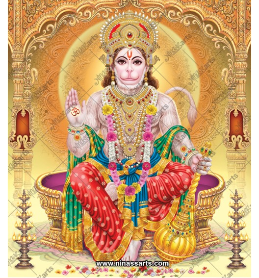 9017 Hanuman