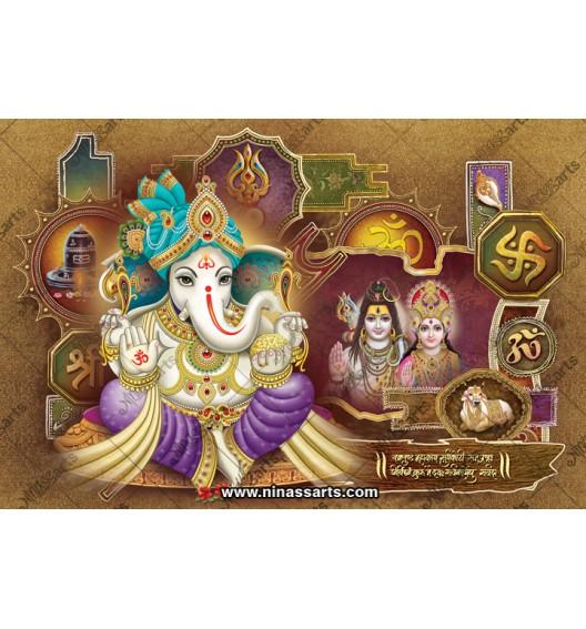 71001 Ganesh Poster
