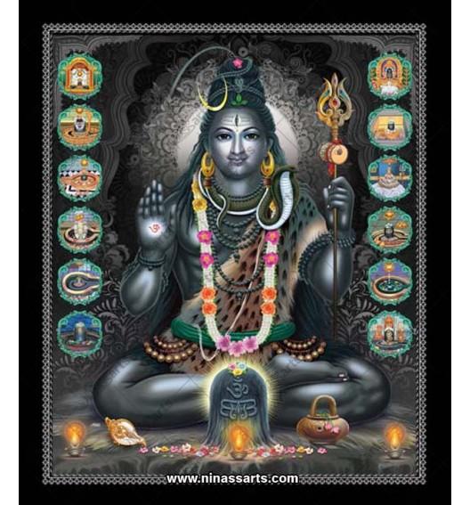 Lord Shiva digital...