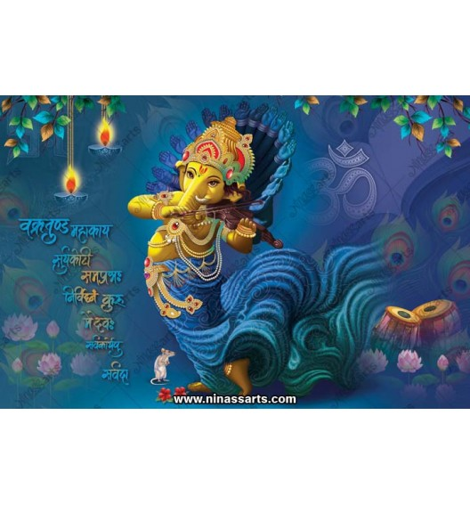 71021 Ganesha Poster