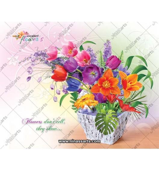 42071 Flower