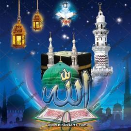 Islamic Premium High Resolutions Photos